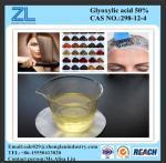 НО. КАС: 298-12-4, глиоксиловый ингредиент кислоты 50% для образований косметик
