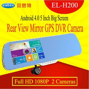 China 5.0 Inch Digital Automobile Video Recorder Android Tablet PC 3G GPS WIFI Bluetooth on sale