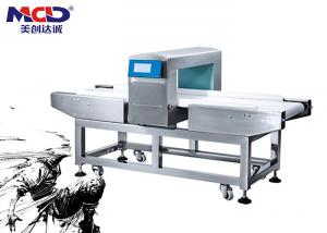 China Food Processing Industry Food Metal Detector Machine Factory Direct Proceeding on sale