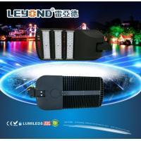 AC100-240V 30w IP65 exterior led road lamp solar motion sensor