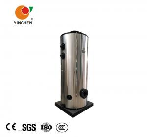 China Ironing Washing Vertical Steam Boiler LHS Natural Gas Or Diesel Oil Fired on sale