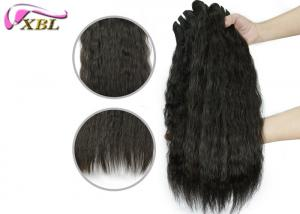 China Full Cuticles Brazilian Virgin Hair Weft Water Wave Black Womon Natural Hair on sale