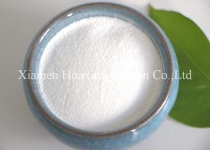 China Diet Foods Stevia Rebaudioside A Pure Stevia Extract Powder 98% Min Purity on sale