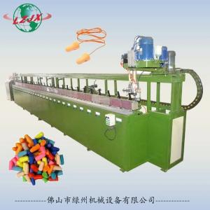 China Pu injection foam automatic production line for sleeping earplugs protector on sale