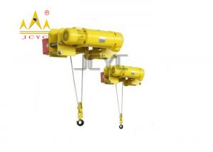 China 0.5t to 16t Low Headroom Electric Wire Rope Hoist Leading Crane Double Speed on sale