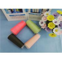 Eco Friendly Custom Colourful 30s 40s 50s Dyed Polyester Yarn for Sewing Thread