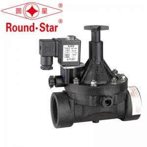 "China Two Way 1""Irrigation Solenoid Valve , PA66 Plastic Solenoid Valve 0.3~7 Bar on sale"