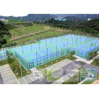 China Roller Paint Anti - UV Synthetic Basketball Court Flooring / Sport Court Surface on sale