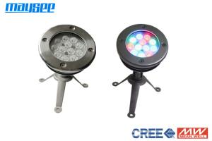 China High Bright RGB LED Pool Light , Waterprrof CREE XPE LED Aquarium Light 36W on sale