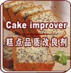 Industrial Bakery Ingredient Cake Improver Suitable For Various Cakes