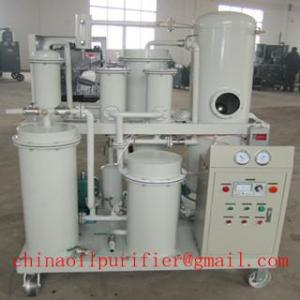 China Turbine Oil Purifier on sale