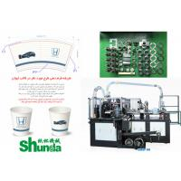 Automatic Paper Cup Machine,paper coffee/tea/icea cream cup forming machine on sale price