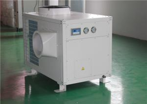 China 18000 Watt Industrial Portable Cooling Units Large Air Flow 5 Ton Cooler on sale
