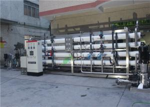 China 45TPH UV Reverse Osmosis Water Treatment Plant For Food Processing on sale