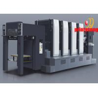 Computrized Multicolor 4 Colors Offset Printer Machine for Coated Paper Magazine
