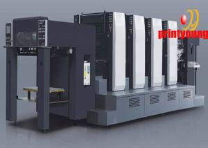 China Computrized Multicolor 4 Colors Offset Printer Machine for Coated Paper Magazine on sale