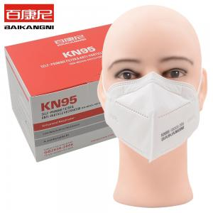 China DustProof 5 Ply FFP2 EN149 KN95 Face Masks For Safety Breathing on sale