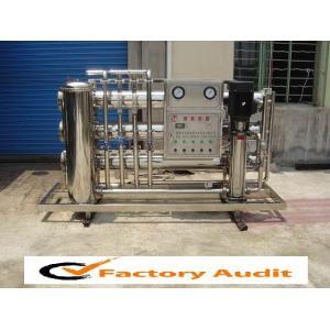 China SUS magnétique d'équipements de traitement de l'eau 3TPH logeant le tuyau d'UPVC installé on sale