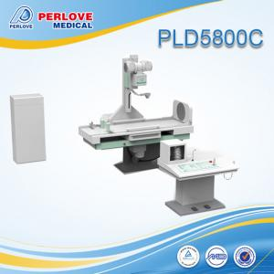 China Radiography fluoroscopy X ray PLD5800C with CE on sale