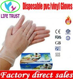 China PVC gloves,Medical Pvc Glove Product on sale