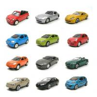 China 1:50 scale plastic cars for scale model scenery on sale
