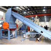 PET Waste Plastic Bottles Recycling Washing Crushing Machine Production Line Flakes