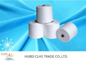 China Low Shrinkage Raw White Spun Polyester Yarn High Strength Sewing Thread Anti - Pilling on sale