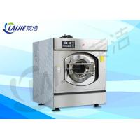 30KG Electric Heating Commercial Washing Machine For Laundry Service