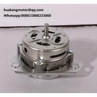 Factory Wholesale Discount Electric Motors for Washing Machine