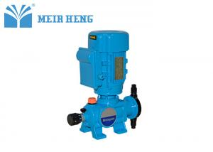 China Double Diaphragm Low Flow High Pressure Metering Pump Electric Driven 180W Power on sale