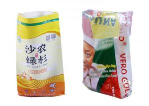 China Bopp Film Laminated PP Woven Packaging Bags Flour Sack 25kg 50kg on sale