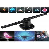 Naked Eye 3D Wiikk Hologram Display SD Card  Content Update 420*130*110mm