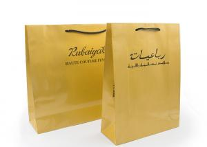 China Eco Friendly Reusable Personalised Paper Bags , Small Brown Paper Gift Bags on sale
