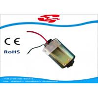 China Totally Enclosed Small Permanent Magnet Dc Motor High Voltage 220V For Massager on sale