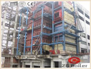 China Biomass power plant boiler| Biomass Fired Boilers Price with High Quality on sale