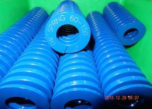 China lightest load spring blue  light load spring mold spring  Right-handed    for battery on sale