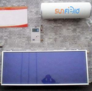 China Blue chrome coating flat panel solar water heater on sale