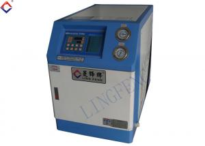 China High Efficient Box 220V Water Cooled Industrial Chiller Unit Cooling Machine on sale