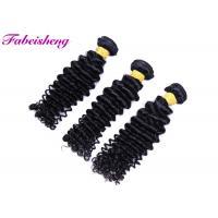 China Curly Brazilian Weave Virgin Human Hair Extensions 3 Bundles Deep Wave on sale