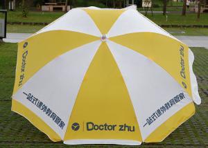 China Oxford Outdoor Garden Umbrella , Commercial Yellow And White Patio Umbrella on sale