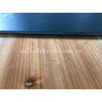 Industrial auto doors high speed roller shutter door seal black matt color