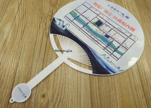 China Full Color Printing Personalized Paper Hand Fans 10.9'X16.5' Size Eco - Friendly on sale