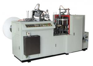 China Double Single Side Paper Cup Machine , PE Coated Steel White Cup Making Machine on sale