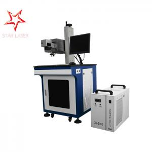 China 0.01 Mm Line Width UV Laser Marking Machine Permanent Printing 355 Nm Laser Beam on sale