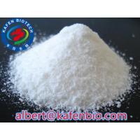 China Sell High Quality 99% Nootropics USP Grade Drug Pikamilone Raw Picamilon Sodium Powder CAS:34562-97-5 on sale