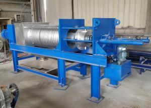 China Screw Press Type Fiber Dewatering Machine , EFB Fiber Dehydrator Machine supplier