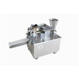 China Cost-effective Jiaozi maker/dumpling making machine/ravioli dumpling machine on sale