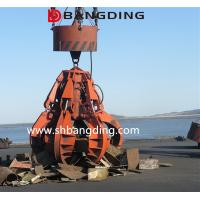 BANGDING Eletrical Hydraulic orange peel grab for steel scrap\ stone and rubbish