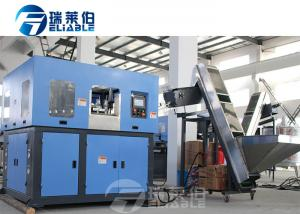 China Round Bottle Blow Molding Machine , Two Cavities PET Blow Molding Equipment on sale