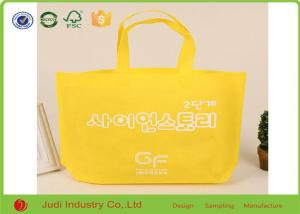 China 30 ~ 180gsm Printing Non Woven Shopping Bag Durable Custom Reusable Shopping Bags on sale